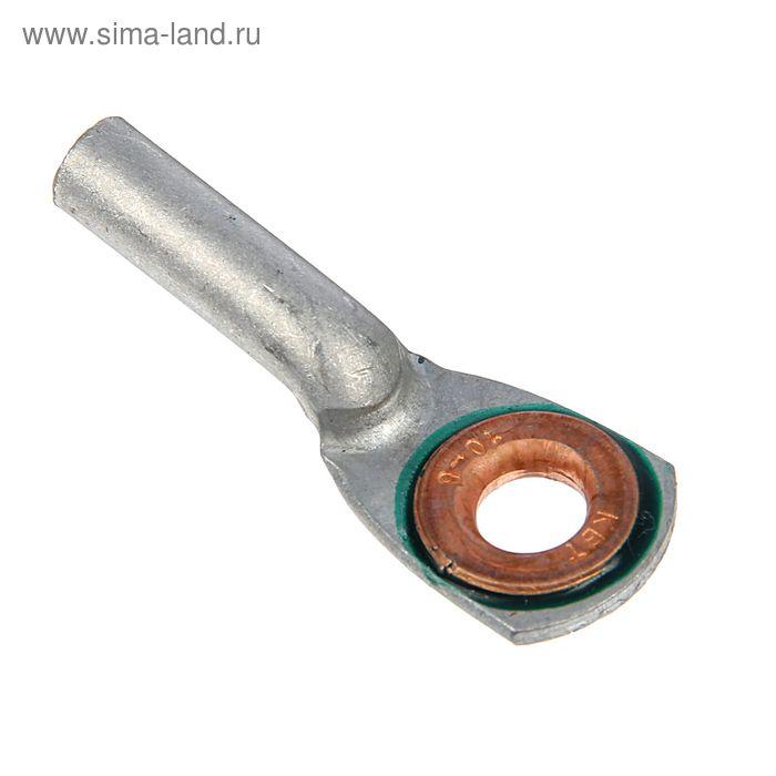 Наконечник кабельный ТАМ  10-8-4.5, алюмомедный