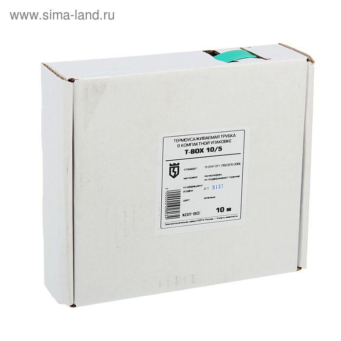 T-BOX 10/5, зеленый, 10 м