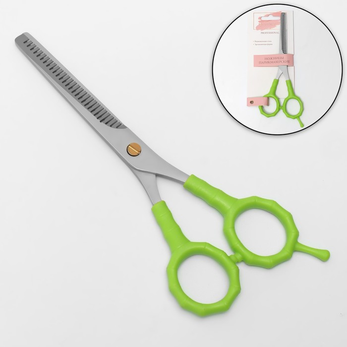 Ножницы филировочные с упором, 6,5 дюймов