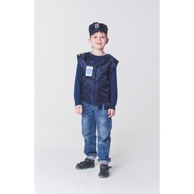 Карнавальный костюм 'Полиция', р-р 32-34, 5-10 лет Ош