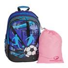 Рюкзак школьный эргономичная спинка для мальчика Bagmaster EV07 0114A 40*30*19 + ПОДАРОК: мешок для обуви