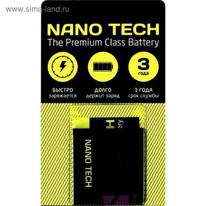 Аккумулятор Nano Tech Samsung S8600 EB484659VU 1450 mAh (GALAXY WAVE III)