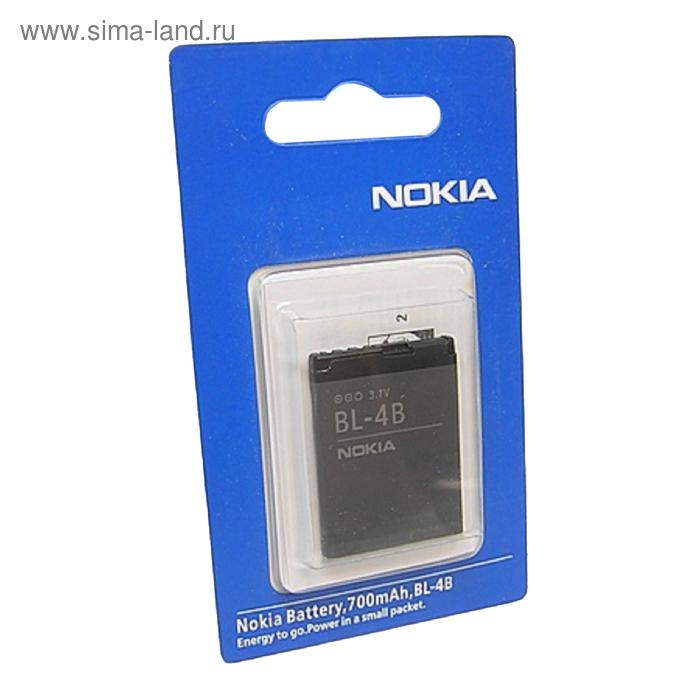 Аккумулятор NOKIA BL-4B 7370/7500/N76