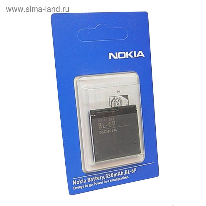 Аккумулятор NOKIA BL-6P 6500c/7900