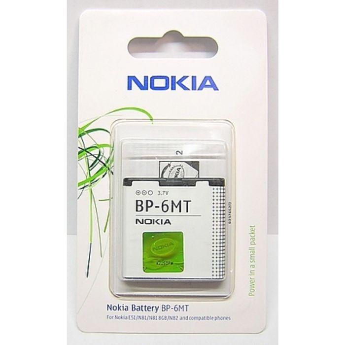 Аккумулятор NOKIA BP-6MT N81/N82/E51
