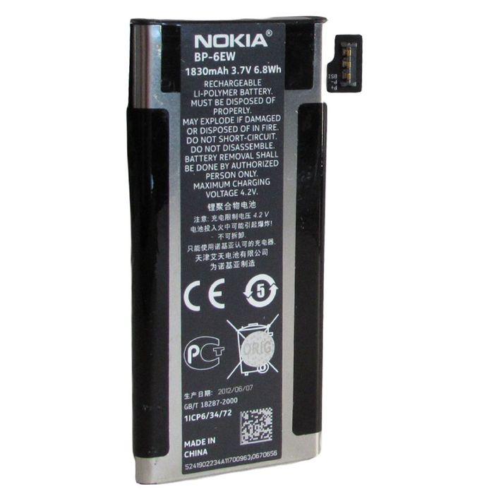 Аккумулятор NOKIA Тех.Упак. BP-6EW Lumia 900