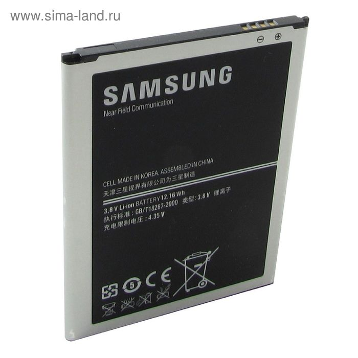 Аккумулятор SAMSUNG EB-B700BC i9200 Galaxy Mega 6.3