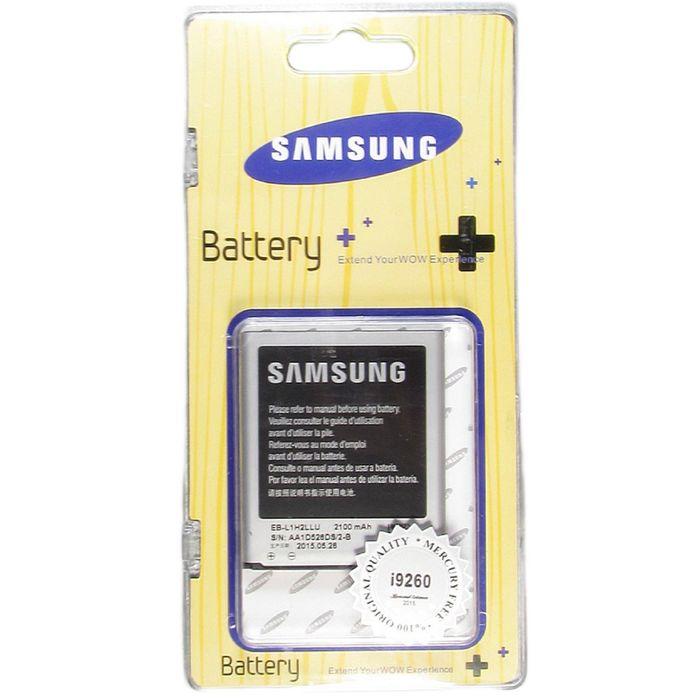 Аккумулятор SAMSUNG EB-L1L7LLU i9260