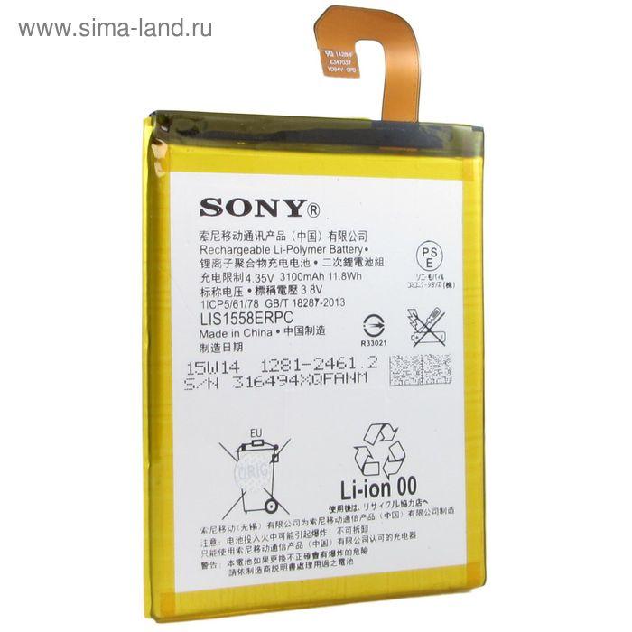Аккумулятор SONY Тех.Упак. XPERIA Z3/D6603