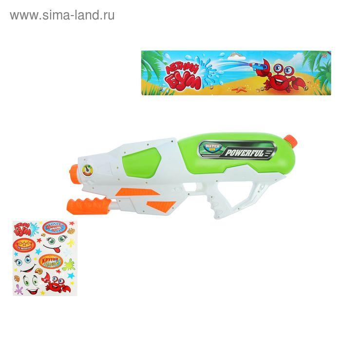 """Пистолет водный """"Крутая пушка"""" с эксклюзивными наклейками, цвета МИКС УЦЕНКА"""