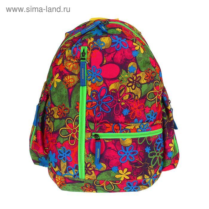 """Рюкзак школьный на молнии """"Цветы"""", 1 отдел, 4 наружных кармана, цвет фуксия"""