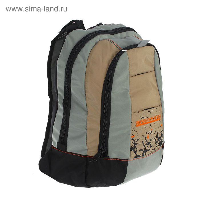 Рюкзак молодёжный на молнии, 1 отдел, 1 наружный карман, серый/чёрный