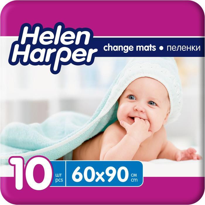 Детские впитывающие пелёнки Helеn Harper, 60 × 90, 10 шт.