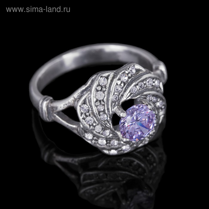 """Кольцо """"Лебедушка"""", размер 18, цвет фиолетовый в чернёном серебре"""