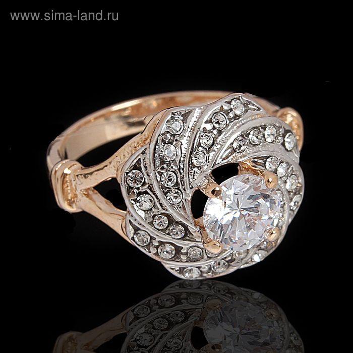 """Кольцо """"Лебедушка"""", размер 17, цвет белый в золоте"""