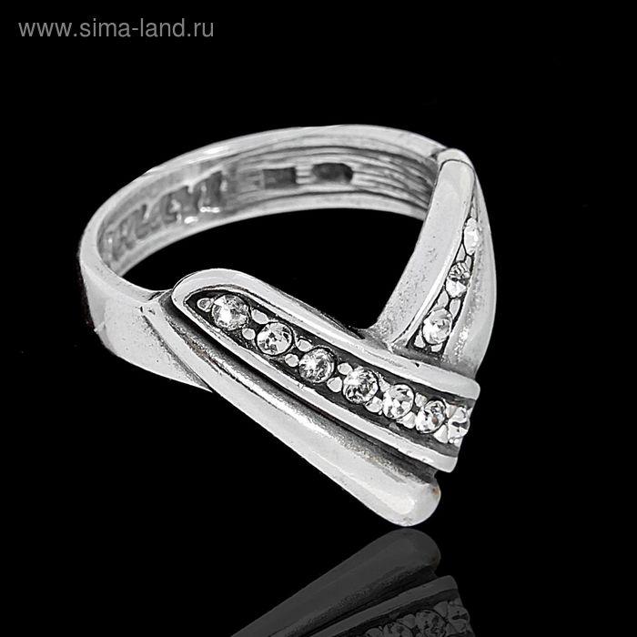 """Кольцо """"Визирь"""", размер 16, цвет белый в черненом серебре"""