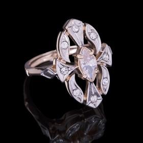 """Кольцо """"Маркиза"""", размер 17, цвет белый в золоте"""