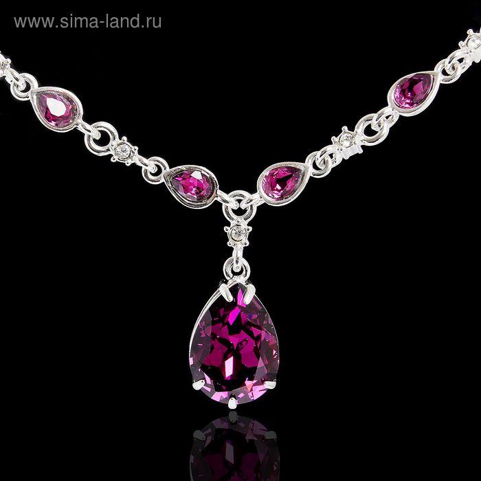"""Колье """"Сирокко"""", цвет фиолетовый в серебре"""