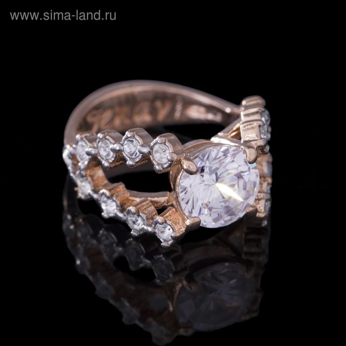"""Кольцо """"Ситара"""", размер 18, цвет белый в золоте"""