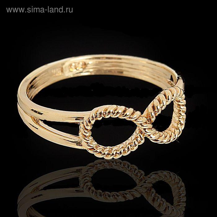 "Кольцо ""Дубту"", размер 16, цвет золото"