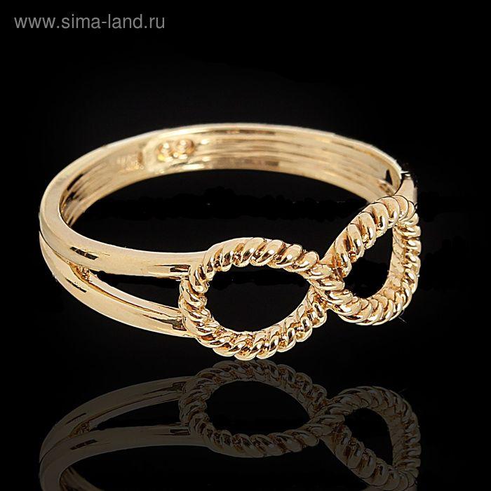 "Кольцо ""Дубту"", размер 18, цвет золото"
