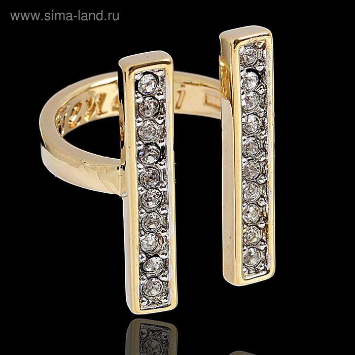 """Кольцо """"Ватмана"""", размер 18, цвет белый в золоте"""