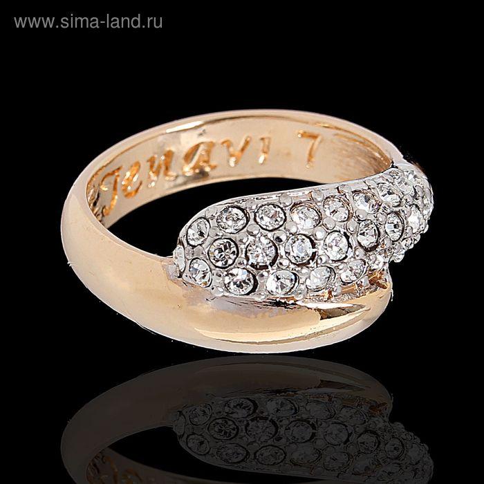 """Кольцо """"Литела"""", размер 19, цвет белый в золоте"""