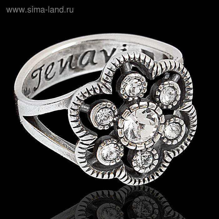 """Кольцо """"Виара"""", размер 19, цвет белый в чернёном серебре"""