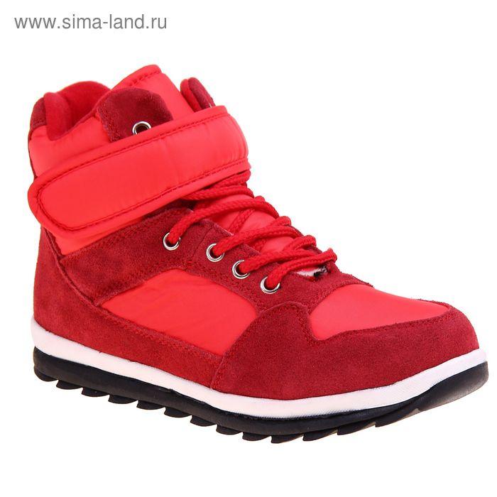 Ботинки женские, размер 40, цвет красный (арт. LDW00900-12)