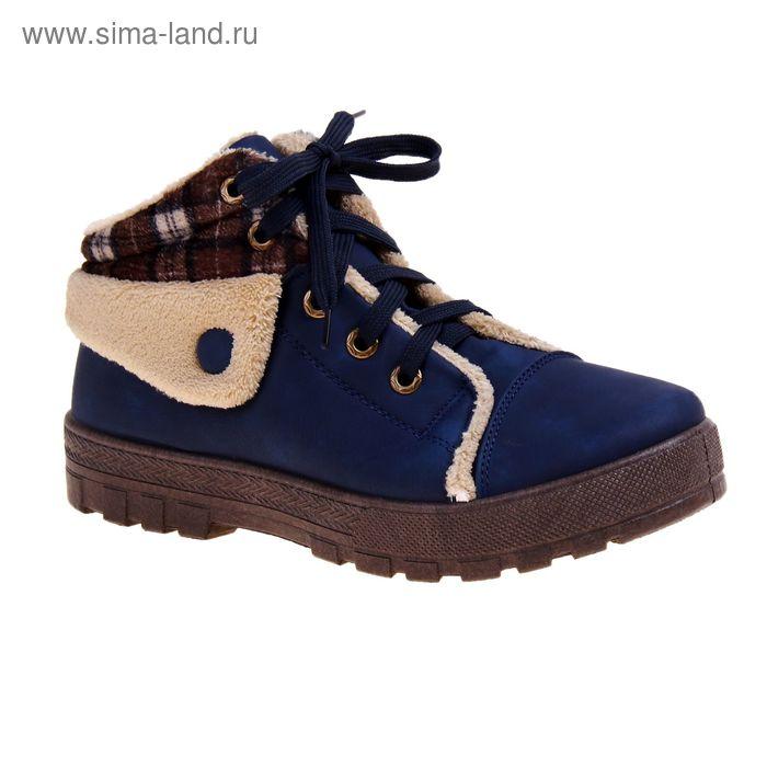 Ботинки женские, размер 37, цвет синий (арт. LEW 0053-4)