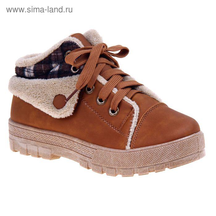 Ботинки женские, размер 36, цвет коричневый (арт. LEW 0053-7)