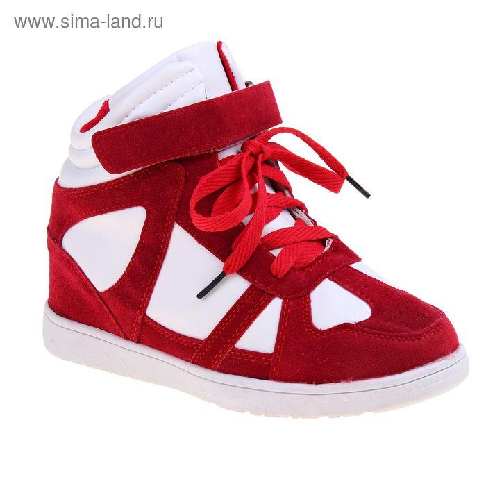 Ботинки женские, размер 38, цвет белый/красный (арт. LEW 0058-2-27)