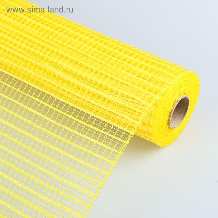 """Сетка """"Акцент"""" желтый, 54 см х 7,5 м"""