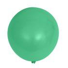 """Шар латексный 12"""", пастель, набор 25 шт., цвет зелёный"""