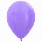 """Шар латексный 12"""", перламутр, набор 25 шт., цвет фиолетовый"""