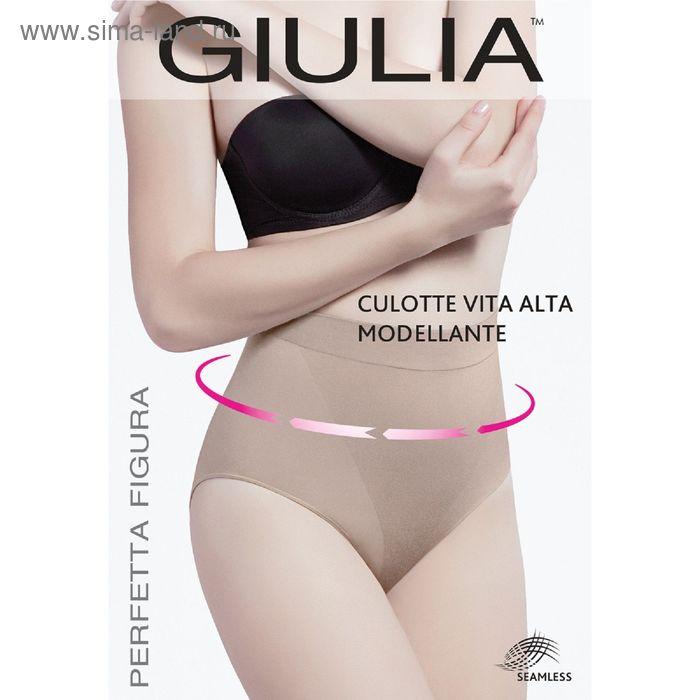 Трусы женские моделирующие, цвет белый (bianco), размер L/XL 615627