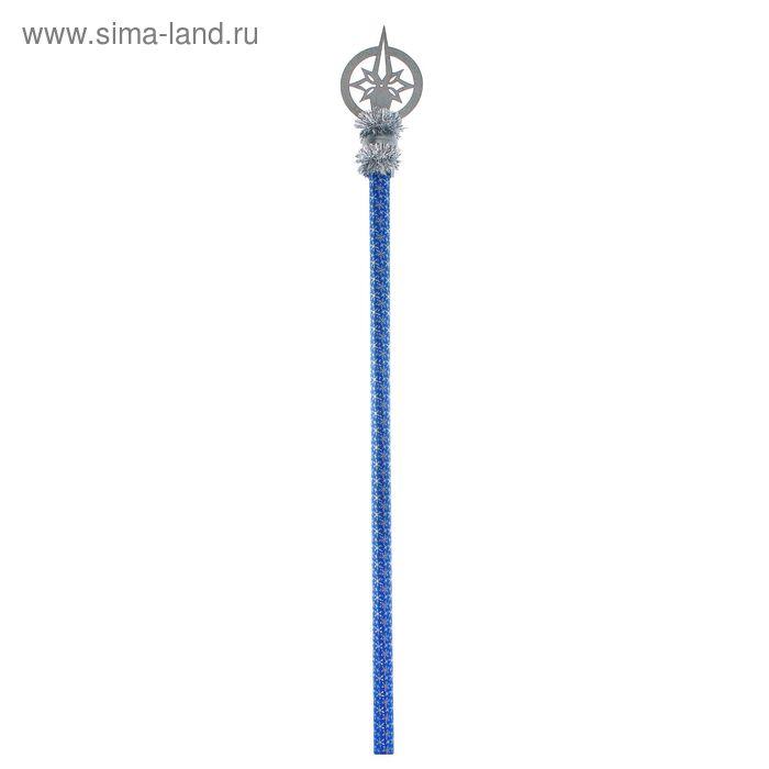 """Посох Деда Мороза """"Звезда в кольце"""", длина 140 см, цвет сине-серебряный"""