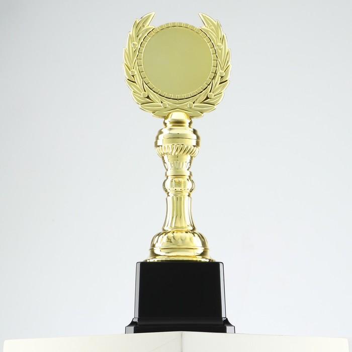 Кубок спортивный 068