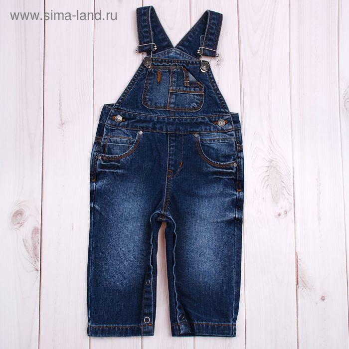 Комбинезон для мальчика, рост 80 см, цвет синий 3690F11