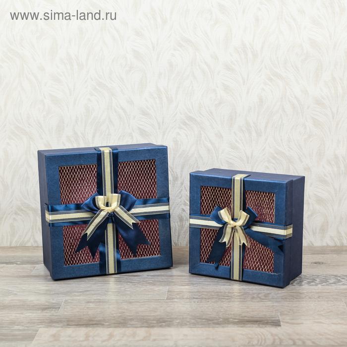 "Набор коробок 2в1 квадрат ""Сетка"" (23*23*11/18*18*9,5 см ),  синий"