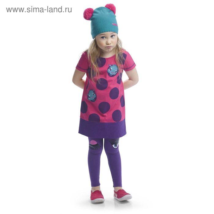 Брюки для девочек, 5 лет, цвет Лиловый GL3002