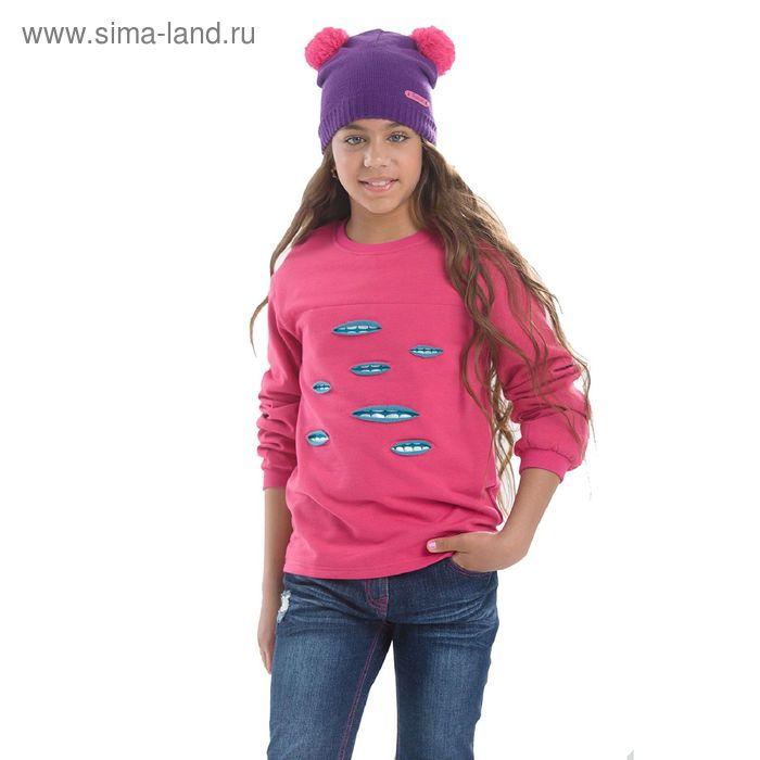 Джемпер для девочек, 8 лет, цвет Малиновый GJR4002