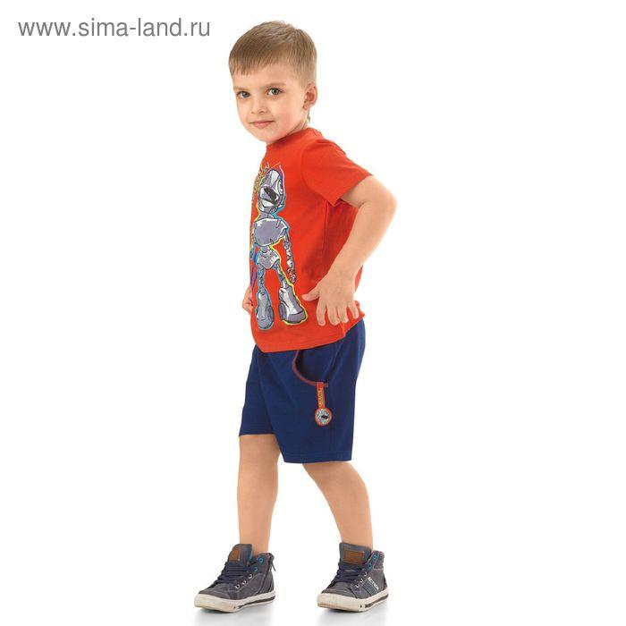 Комплект для мальчиков, 5 лет, цвет Красный BATH375