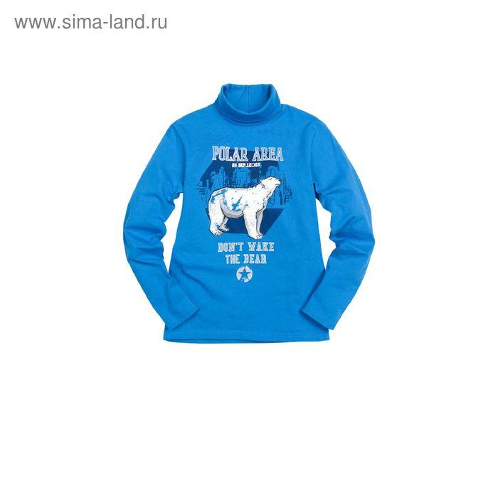 Джемпер для мальчиков, 13 лет, цвет Синий BJN572