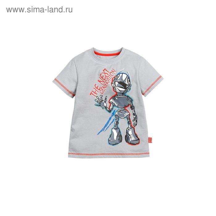 Футболка для мальчиков, 3 года, цвет Серый BTR375
