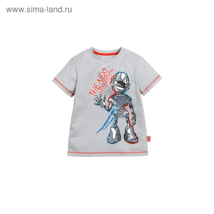 Футболка для мальчиков, 5 лет, цвет Серый BTR375