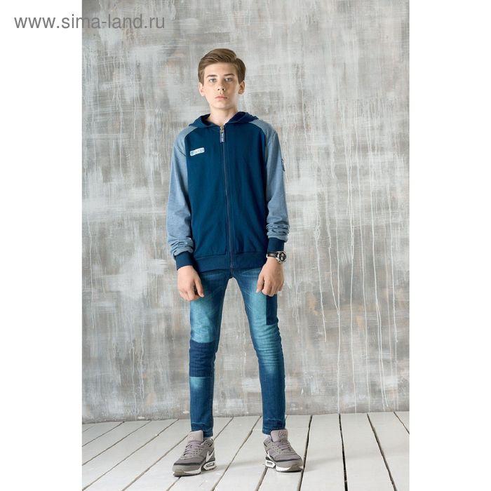Куртка для мальчиков, 10 лет, цвет Индиго BJXK472/1