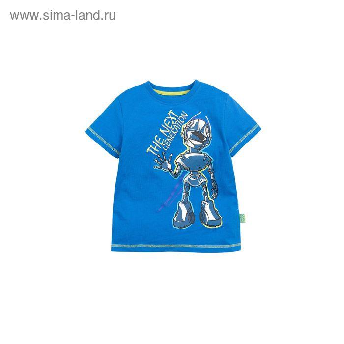 Футболка для мальчиков, 4 года, цвет Синий BTR375