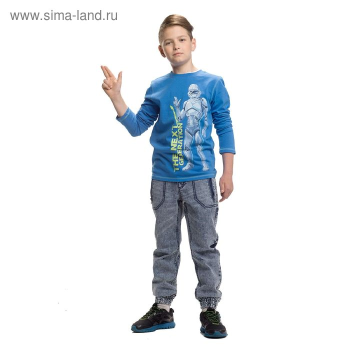 Джемпер для мальчиков, 7 лет, цвет Синий BJR475