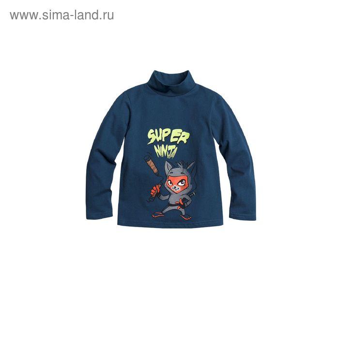 Джемпер для мальчиков, 3 года, цвет Синий BJN373